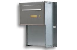 Poštová schránka PSD-200